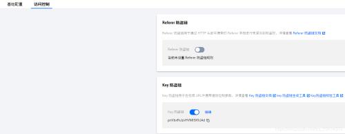 php实现腾讯云视频加密(转载)