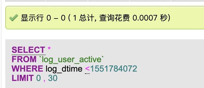一次事故,我对MySql时间戳存char(10)还是int(10)有了全新的认识
