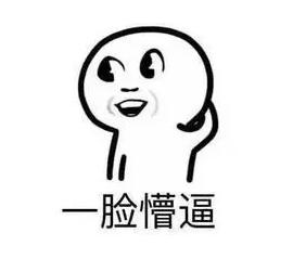 Get与Post的区别?(面试官最想听到的答案)!!!!!!!!!!!