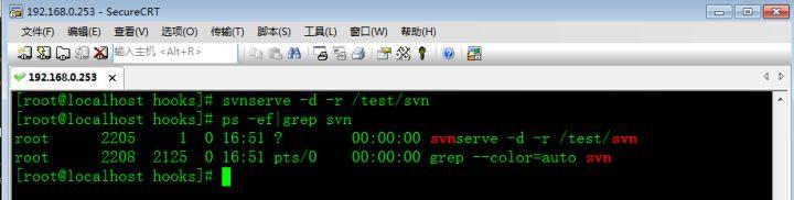 Linux-CentOs7-svn安装及钩子配置