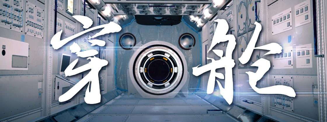 助力中国教育,ApiPost针对国内高校、培训机构讲师完全免费!