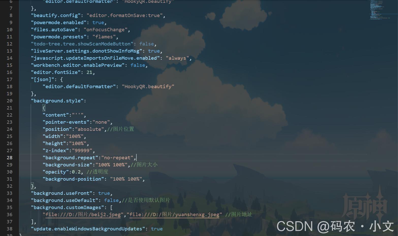 打开vscode好像打开了原神?vscode原神背景推荐,比博燃