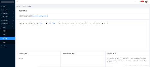 基于React+antd的后台管理模板(可预览)(转载)