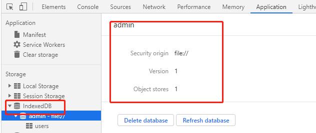 浅谈indexedDB/indexedDB数据实际储存的位置