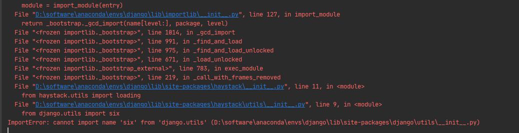 卑微程序员用Django 3.0.3 集成whoosh站内搜索竟遇到这种事 ImportError: cannot import name 'six' from 'django.utils'