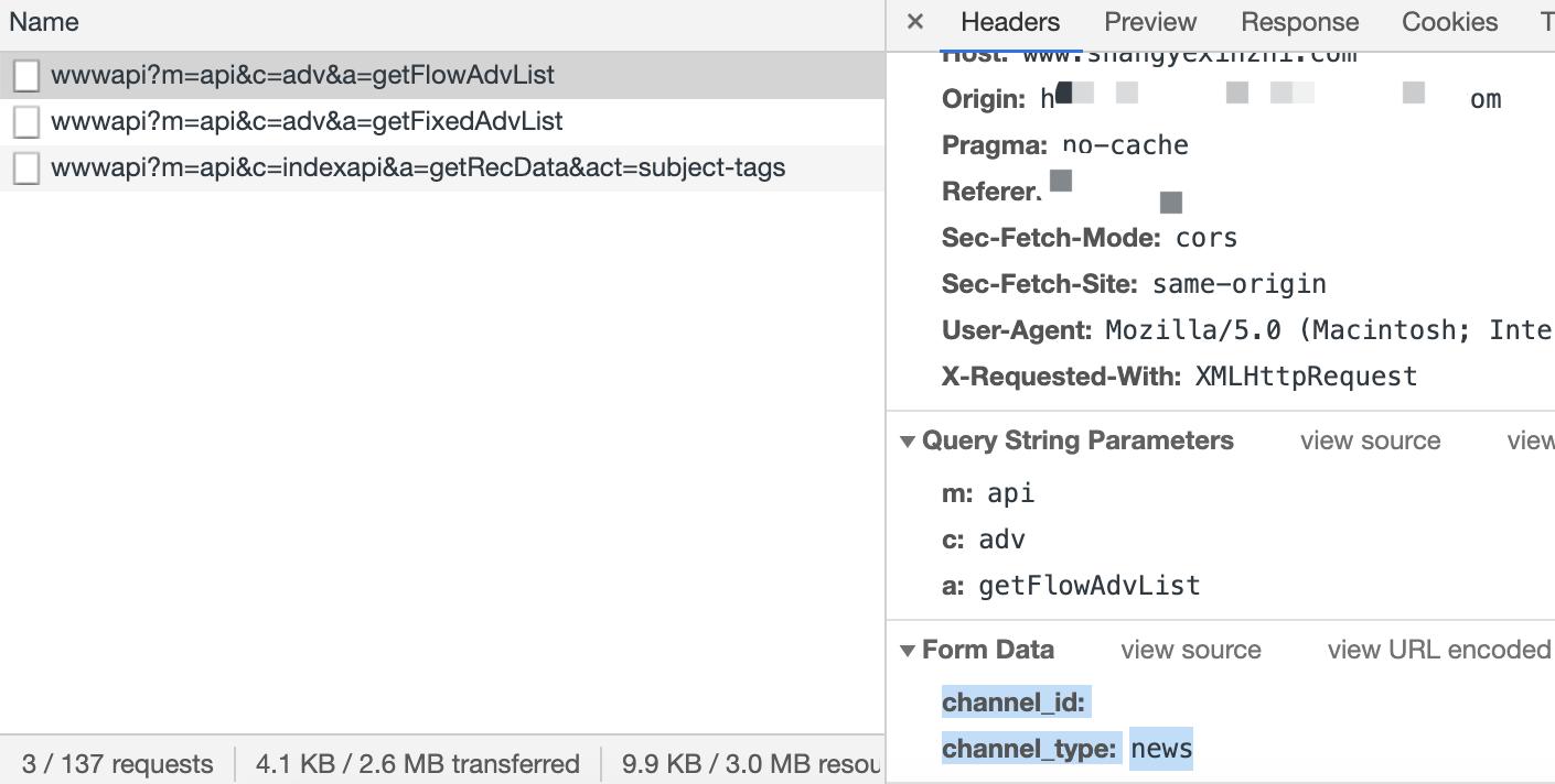 ApiPost v2.5.1即将发布,重磅功能来袭,优化、修复大量细节!