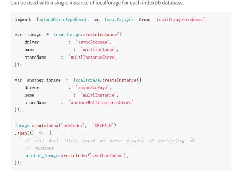 localforage indexedDB如何使用索引