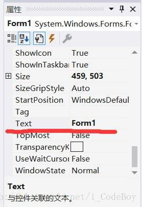 C# 实现登录并跳转界面(转载)