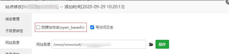 宝塔配置nginx集群简单记录