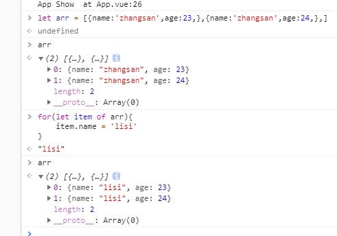 亲测:JS的for of循环会改变原数组哦!!!