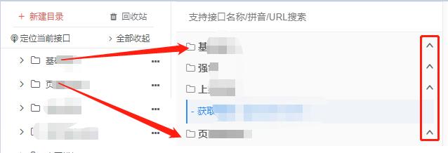 接口已删除,自动生成的在线文档中还存在