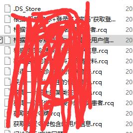 请问如何导入rcq接口文件