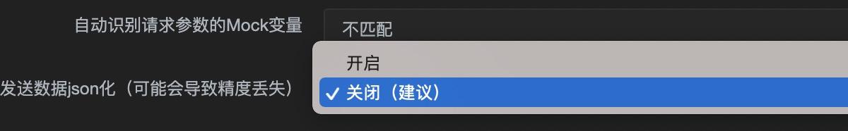 es7.13.2版本下,执行_bulk批量新增操作,最后一行添加了空行,请求仍然报错,识别不了最后的空行。postman上可以正常执行。