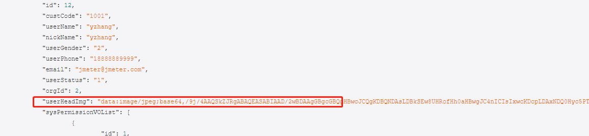 【建议】接口文档在线查看界面,接口返回的数据响应,最好能够默认换行。