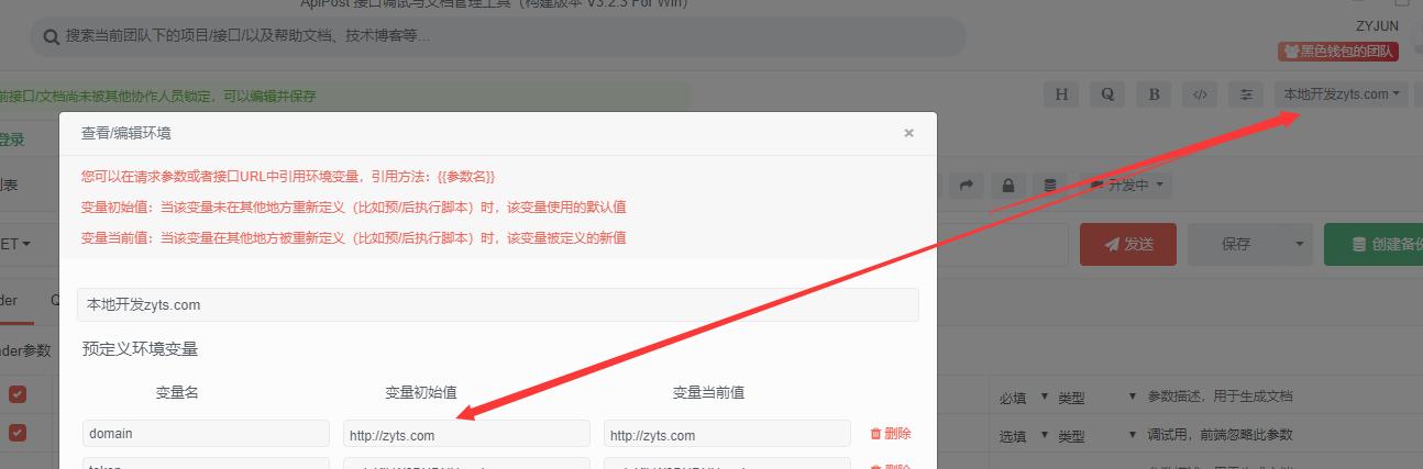 使用xdebug,为什么无法进行断点调试呢,网页上可以,但是api接口工具里不行,eolinker里面也可以