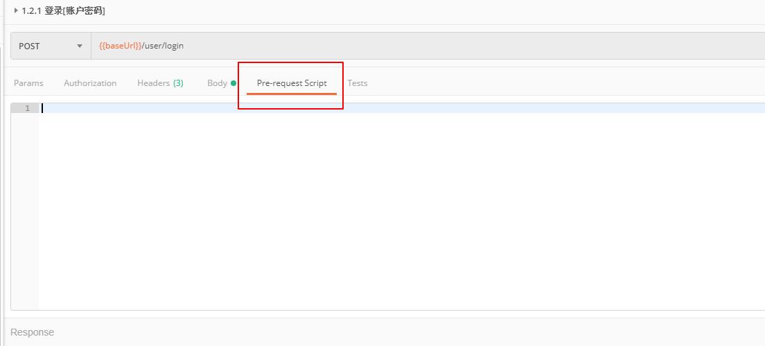 请求发送前,能否通过js 脚本制作接口签名?