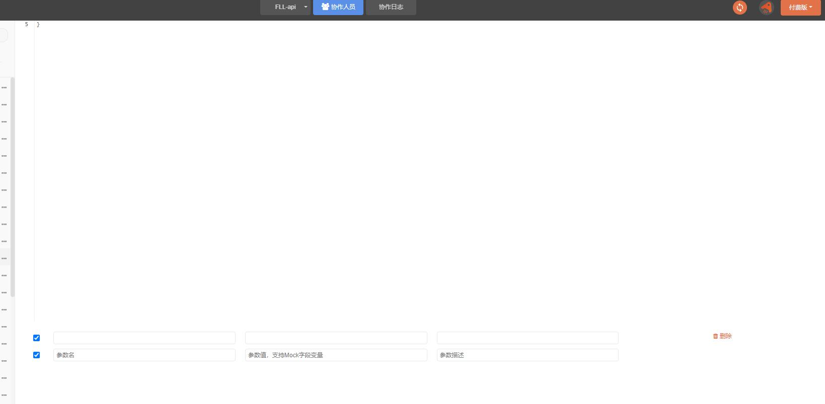 有时候用着用着,页面突然变成这个样子,恢复不了,只能重新关闭在打开