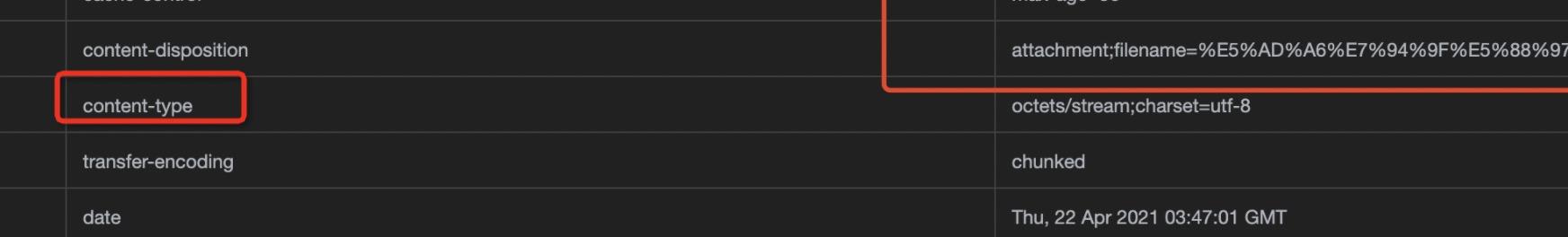 导出excle表格文件名后缀错误