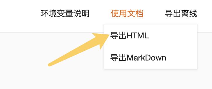 建议新增按目录进行接口锁定,防止在进行接口请求时修改了文档