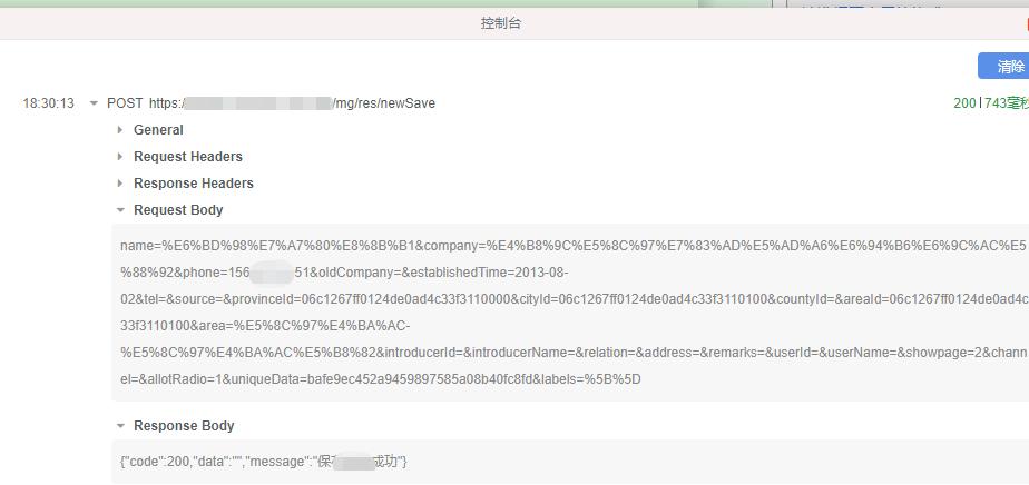 后执行脚本中request.request_bodys,读取请求体随机参数时,与请求时的数据不一样