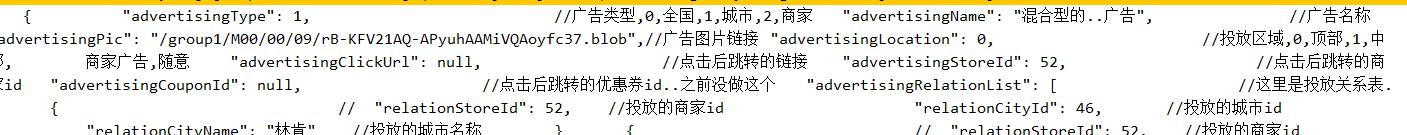 最近的新版:json注释 小红×,不能和以前一样,导出字段 且不能调用接口.2.内存占用明显上升.3.感觉响应会卡顿的.