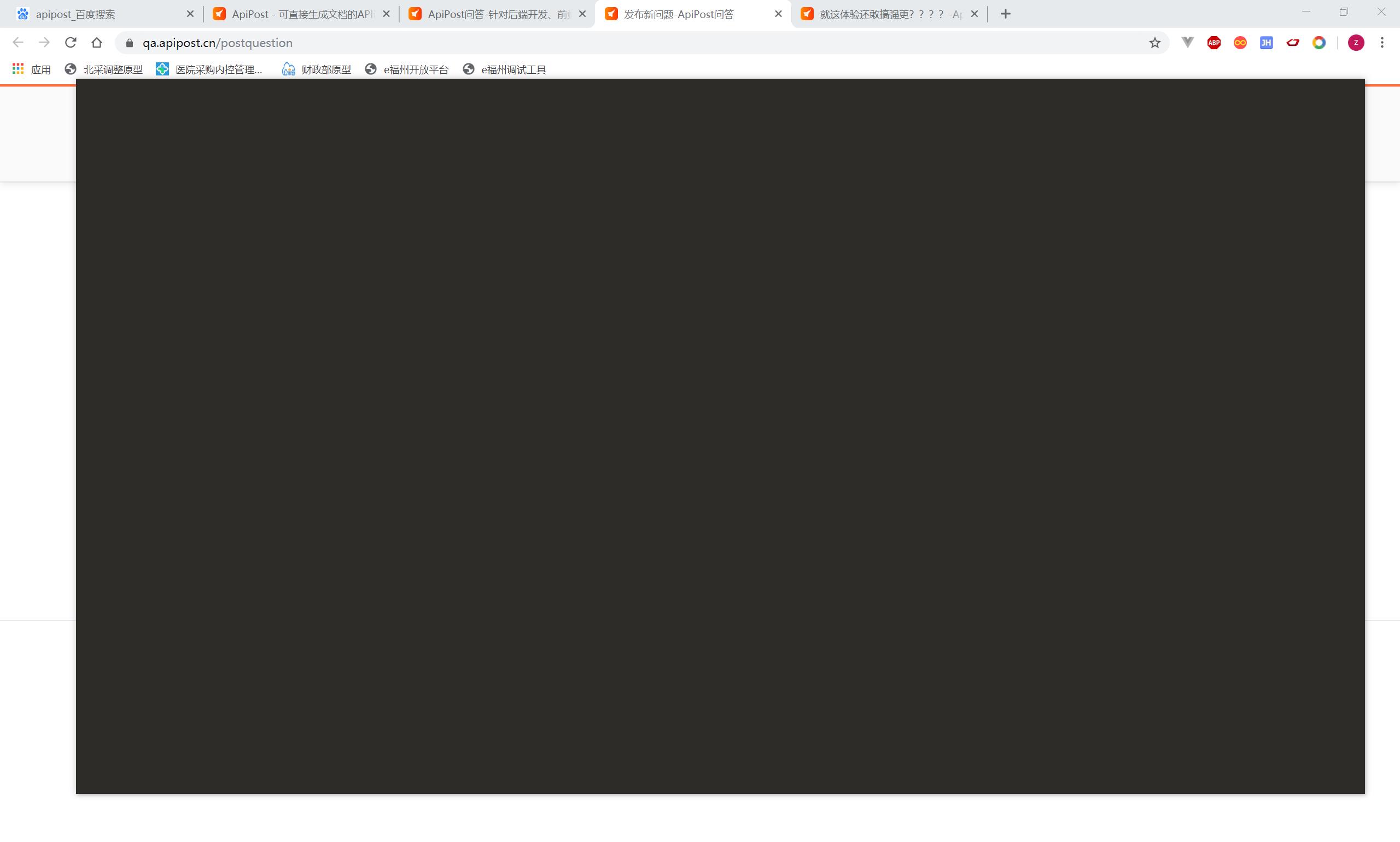 更新后打开直接黑屏!