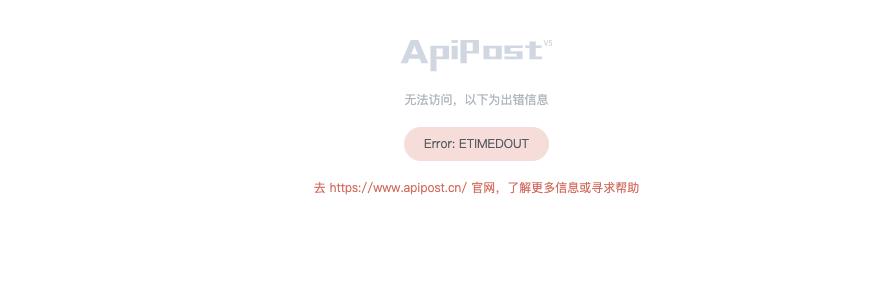 mac 版本网站是可以访问的, 出现这种问题。。