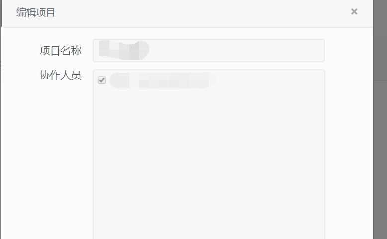 咨询:最新3.0版apipost客户端,如何设置项目接口超时时间的?