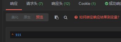 html样式预览