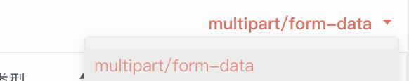 mac 文件上传bug