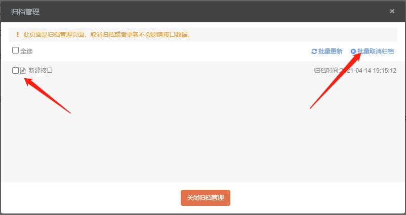 我更新了响应示例,但是文档里没更新