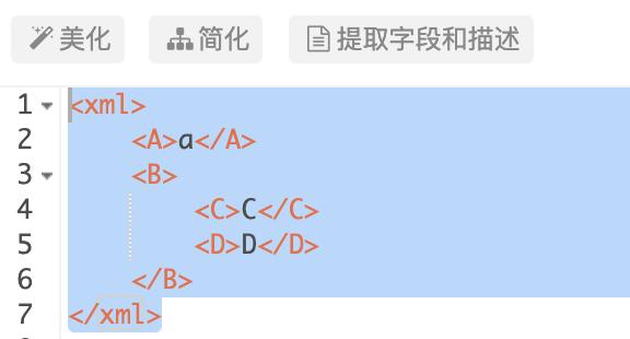 "application/xml参数 提示 ""无法提取字段与描述"""