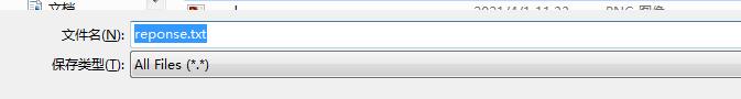 发送下载excel的请求后,下载不到excel文件,下载到的是txt文件,响应得到的也是乱码