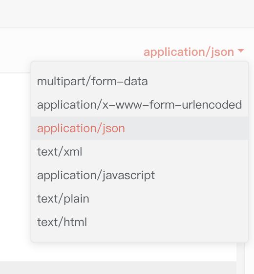 实测 json 参数里不能写注释,但文档说能写
