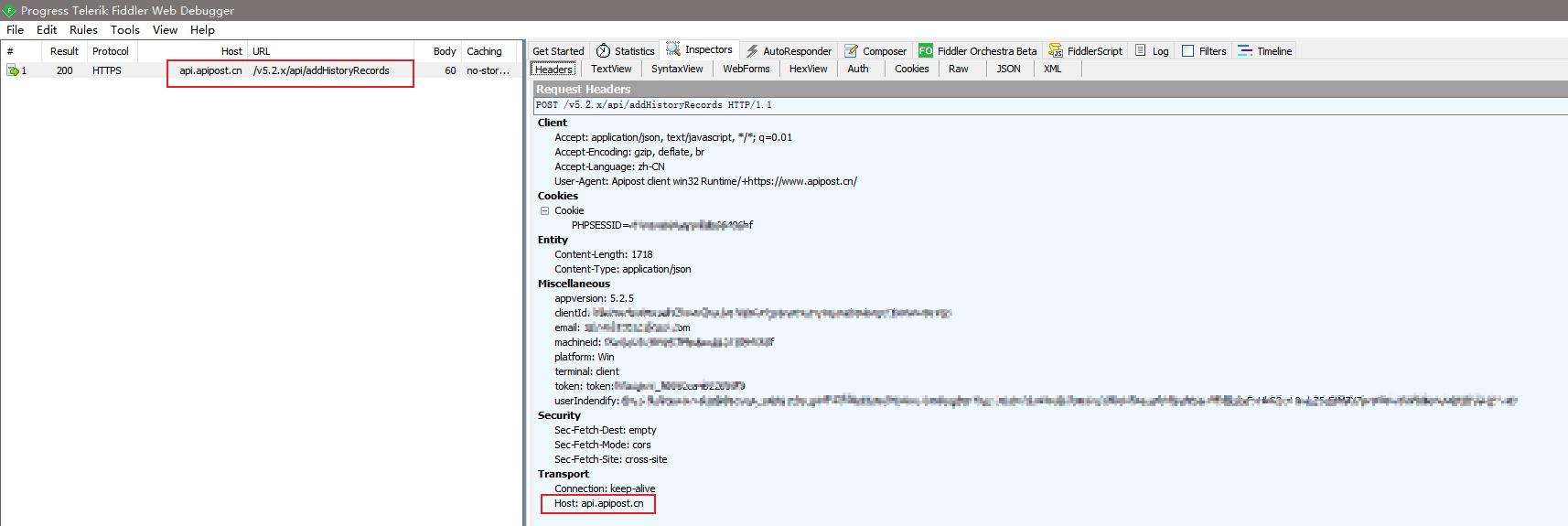 APIPOST获取用户每次模拟请求的数据,并把用户请求数据发送到apipost自己的服务器,不知道想要做什么?