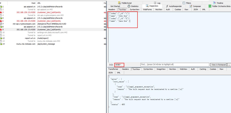 怎么在预执行脚本内的请求参数后加上一个换行符