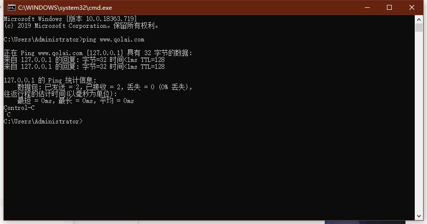 pc版客户端,调接口,不能走本地hosts。配置了接口hosts,还是走线上