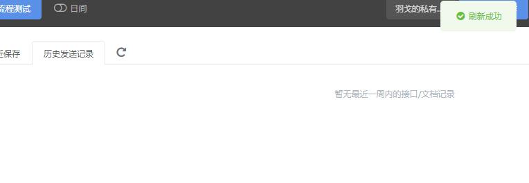 今天更新后,项目接口都没了。本地Localhost也没法用什么意思?