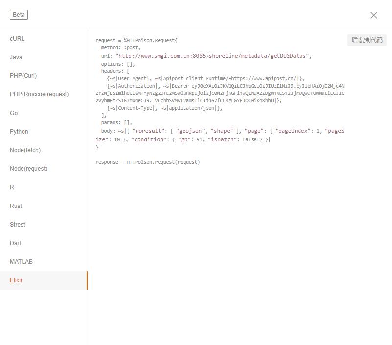 【生成代码】希望能新增c#版的
