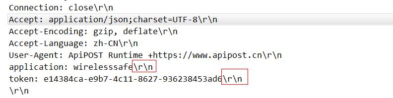 请求头内容发送会自动添加' '换行符?