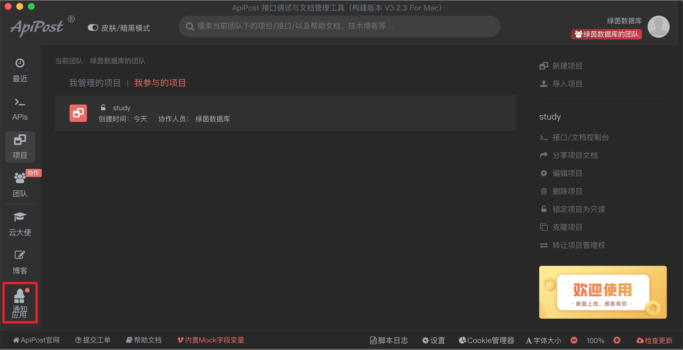 macbook页面未最大化UI样式问题,最大化后正常