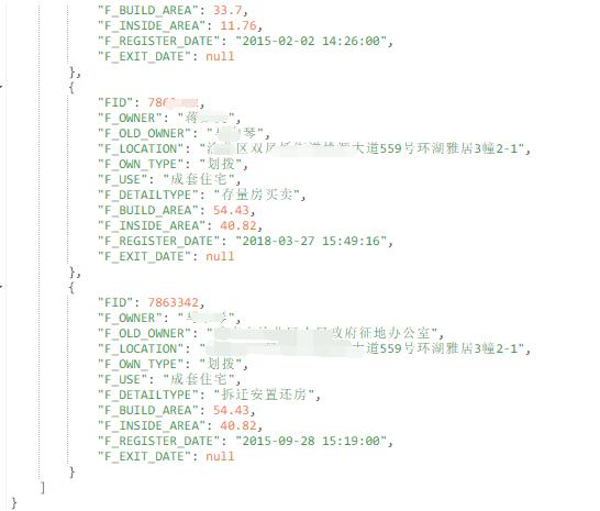 响应返回Json数据,美化颜色,希望键和值采用不同的颜色显示