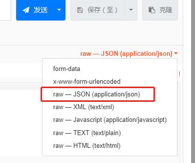提交form表单数据后端获取不到,是我数据组织有问题吗?