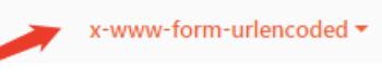 Header里面的 Content-Type 不能自动填充