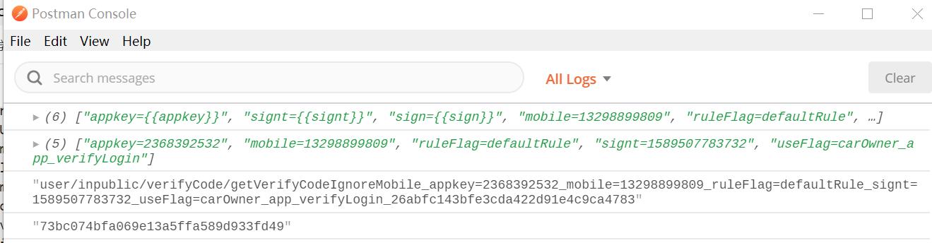 apiPost是否支持控制台模式或者js排序