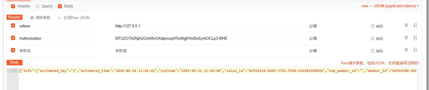 row参数能不能直接来个格式化参数