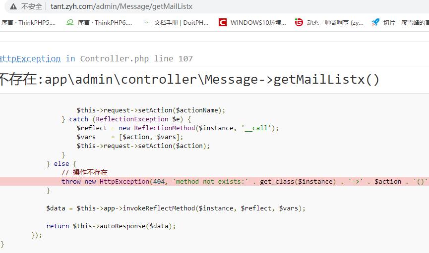 浏览器 postman apipost 分别请求本会报错的接口 apipost不会返回错误信息
