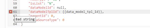 如何在body的json格式数据中传入变量?