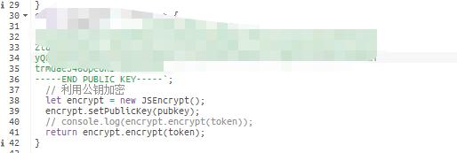 如何引用第三方js包,比如JSEncrypt