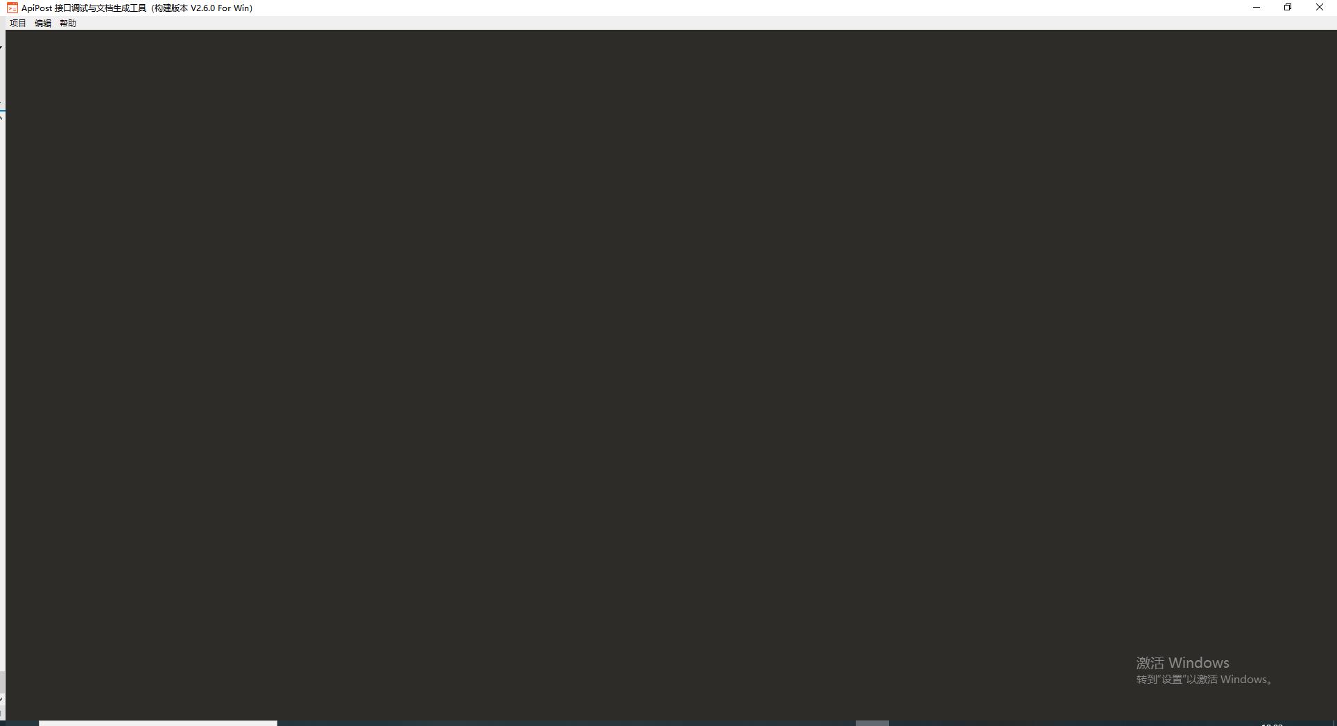 长时间运行之后程序黑屏幕怎么解决?